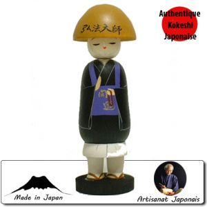 Kokeshi Guerriers  Kobodaishi (19cm)