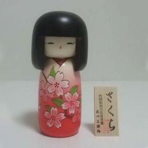Kokeshi Jeunes filles (+ de 14 cm)  Sakura (16cm)