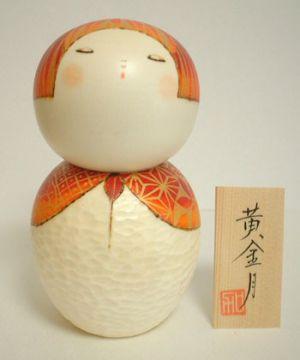Kokeshi Jeunes filles (+ de 14 cm)  Kogane Zuki (16cm)