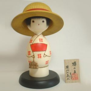 Kokeshi Jeunes filles (+ de 14 cm)  Semi Girl (20cm)