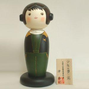 Kokeshi Jeunes filles (+ de 14 cm)  Dream Sky (24cm)