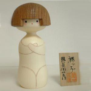 Kokeshi Jeunes filles  Hadaka (15cm)