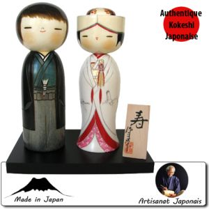 Kokeshi Couples  Towani (20cm)