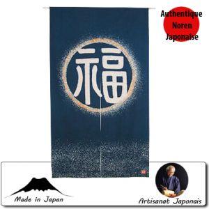 Univers Kokeshi  Noren Fortune, Fond Bleu (85 X 150cm)