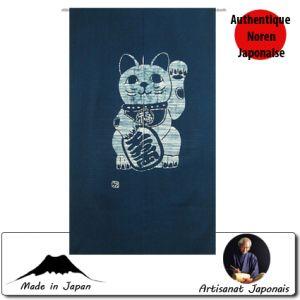 Noren  Noren Luchy Cat, Fond Bleu (85 X 150cm)