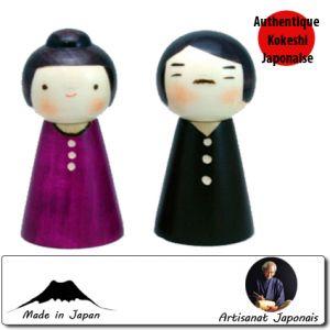 Kokeshi Couples  Mamasan Et Papasan (12cm)
